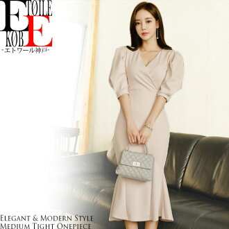 It is mother mom in summer in spring and summer in knee Korea Lady's adult of superior grade きれいめ neatness fashion spring when there is a sleeve sleeve for dress sexy sexy dress dress sexy dress tight dress tight dress tight mi-mollet length mi-mollet sl