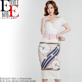 セットアップ カジュアル 大きめ セクシー アンサンブル ノースリ ノースリーブ Vネック 大きいサイズ エレガント 大人 上品 清楚 きれいめ キャバ ドレス 清楚 タイト 膝丈 ひざ丈 スリット スカート 20代 30代 韓国 衣装 服 レディース 白 ピンク 柄 XL