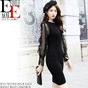 あす楽 ワンピース サマーニット 黒 大きいサイズ ワンピース カジュアル 長袖 開き 色気 タイト セクシー ワンピ ニットワンピ タイトワンピ 韓国 ファッション おしゃれ シースルー かわいい