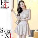 セットアップ 大きめ セクシー アンサンブル ノースリ ノースリーブ 大きいサイズ 大人 上品 きれいめ キャバ ドレス スナック フレア ショート ミニ 色気 スカート 衣装 30代 韓国 ファッシ