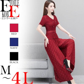 大きいサイズ 服 レディース 大きめ セットアップ 半袖 ロング ロング丈 ワイドパンツ パンツ ロングパンツ ドレス 大人カジュアル 上品カジュアル 大人 上品 かわいい マタニティ ゆったり 韓国 ファッション 服装 赤 黒 青 2L 3L 4L 5L XL 2XL 3XL おしゃれ 春夏 春服 夏服