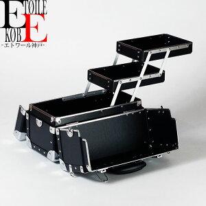 日本製 メイクボックス プロ用 コスメボックス キャリータイプ メイク道具 収納 コロ付き メイク収納ケース 鍵 鍵付き ネイルバッグ 中型 メイク収納ケース 化粧品ケース プロ 化粧道具 コ