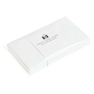 封筒 洋7 50枚入り ホワイト BASIS シンプル ボリューム 公式通販サイト