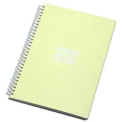 B5リングノート[SOLID]レモン
