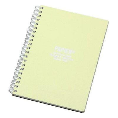B6リングノート[SOLID]レモン