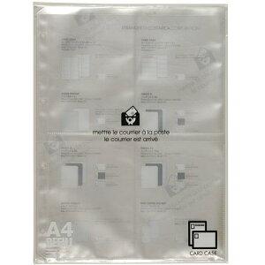 A4リフィル ポストカードポケット 5枚入り クリアマット BASIS システムファイル 4穴 片面4ポケットx5シート 公式通販サイト