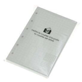 ミニ6穴リフィル 100シート 方眼5mm ホワイト ルーズリーフ シンプル 公式通販サイト