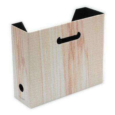A4ファイルボックス[WOOD]アイボリー1