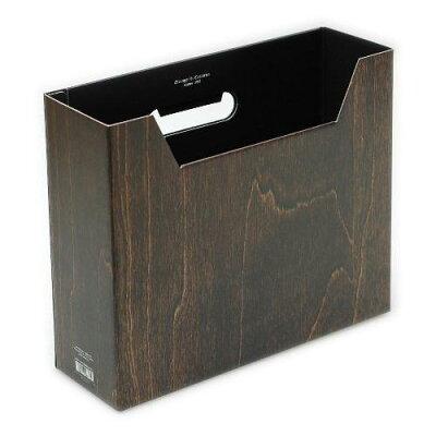 A4ファイルボックス[WOOD]Dブラウン1