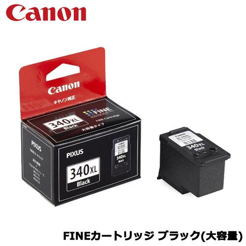 Canon(キヤノン)/FINEカートリッジ BC-340XL ブラック(大容量)