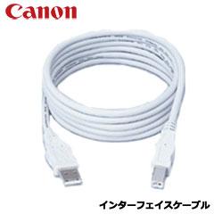【送料無料】キヤノン 5108A008 [USBケーブル 1.8M]