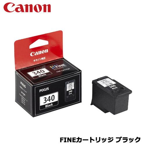Canon(キヤノン)/FINEカートリッジ BC-340 ブラック