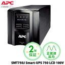 APC SMT750J [APC Smart-UPS 750 LCD 100V 2年保証]