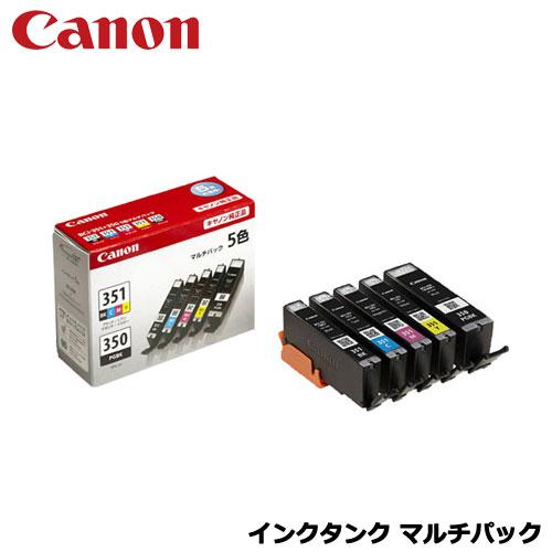 Canon(キヤノン)/BCI-351+350/5MP [インクタンク マルチパック(標準)]【純正インク】