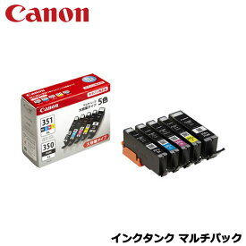 Canon(キヤノン)/BCI-351XL+350XL/5MP [インクタンク マルチパック(大容量)]純正品