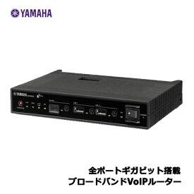 ヤマハ NVR500 [ブロードバンドVoIPルーター]
