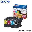 ブラザー LC110-4PK [インクカートリッジ お徳用4色パック]【純正品】