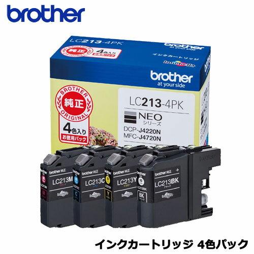 ブラザー LC213-4PK [インクカートリッジ お徳用4色パック]【純正品】