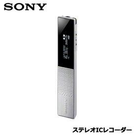 ICレコーダー UX ICD-TX650/S [ステレオICレコーダー 16GB シルバー]