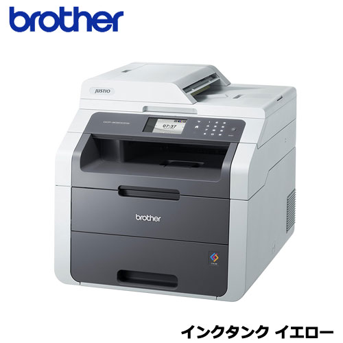 brother(ブラザー)/JUSTIO DCP-9020CDW [A4カラーレーザー(LED)複合機]