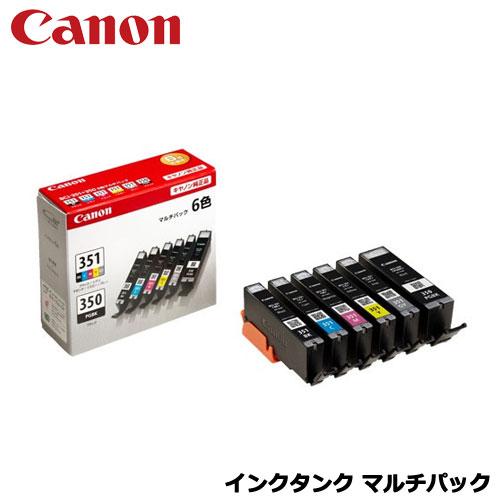【送料無料】Canon(キヤノン)/BCI-351+350/6MP [インクタンク マルチパック(標準) ]【CANON純正 インクカートリッジ 】