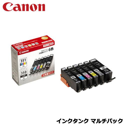 Canon(キヤノン)/BCI-351XL+350XL/6MP [インクタンク マルチパック(大容量)]【CANON純正 インクカートリッジ 】