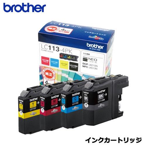 ブラザー LC113-4PK [インクカートリッジ お徳用4色パック]【純正品】