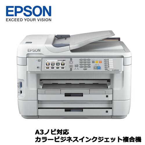 EPSON(エプソン)/PX-M5041F [A3ノビ対応カラービジネスインクジェット複合機]