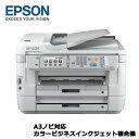 【送料無料】EPSON(エプソン)/PX-M5041F [A3ノビ対応カラービジネスインクジェット複合機]