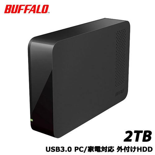 【送料無料】バッファロー HD-LC2.0U3/N [外付ハードディスク USB3.0 PC&TV両対応 省エネ機能付 2TB ブラック]