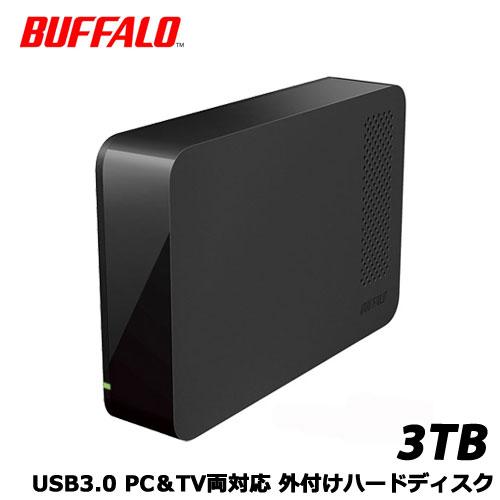 【送料無料】バッファロー HD-LC3.0U3/N [外付ハードディスク USB3.0 PC&TV両対応 省エネ機能付 3TB ブラック]