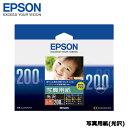 【送料無料】エプソン KL200PSKR [写真用紙 光沢  (L判/200枚)]