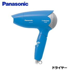 パナソニック EH5101P-A [ドライヤー]