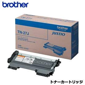brother(ブラザー) TN-27J [トナーカートリッジ]【純正品】