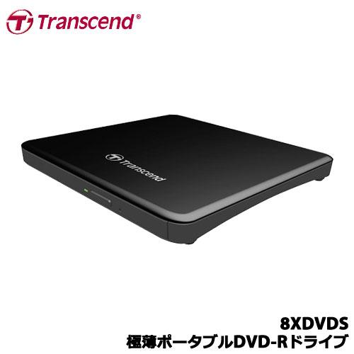 トランセンド TS8XDVDS-K [極薄ポータブルDVD-Rドライブ]