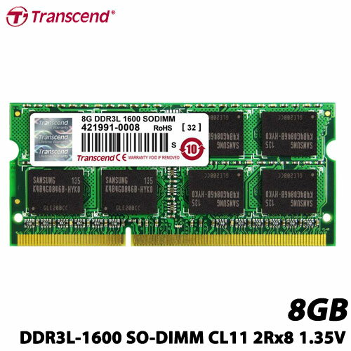【送料無料】トランセンド TS1GSK64W6H [8GB DDR3L-1600 SO-DIMM CL11 2Rx8、1.35V]