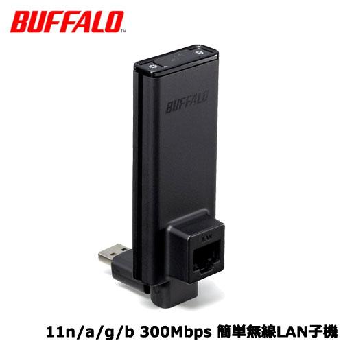 WLI-UTX-AG300/C [11n/a/g/b 無線LAN子機]