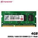 【送料無料】トランセンド TS512MSK64W6H [4GBメモリ DDR3L-1600 SO-DIMM CL11 1Rx8]