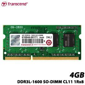 トランセンド TS512MSK64W6H [4GBメモリ DDR3L-1600 SO-DIMM CL11 1Rx8]
