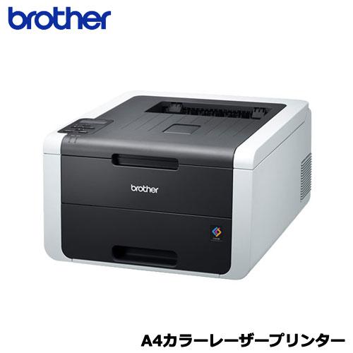 ブラザー HL-3170CDW [A4カラーレーザープリンター JUSTIO 22PPM/LAN/自動両面]