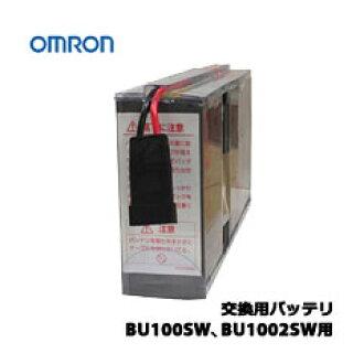 欧姆龙BP100XS[供交换使用的电池]