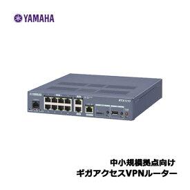 ヤマハ RTX RTX1210 [ギガアクセスVPNルーター]