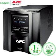 Smart-UPS750LCD100VSMT750JE