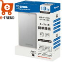 東芝ポータブルHDD HD-TH310JS3AA-D [ポータブルHDD 1TB シルバー]