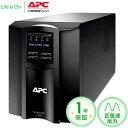 【送料無料】APC Smart-UPS 1500 LCD 100V SMT1500J E [1年保証モデル]