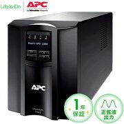 【送料無料】APCSmart-UPS1000LCD100VSMT1000JE[1年保証モデル]