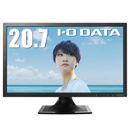 【送料無料】アイオーデータ EX-LD2071TB [20.7型ワイド液晶ディスプレイ フリッカーレスブルーリダクション対応 フルHD]