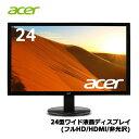 エイサー/K242HLbid [24型ワイド液晶ディスプレイ (非光沢/ブラック/ミニD-Sub15ピン・DVI-D24ピン・HDMI)]