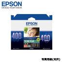 【送料無料】エプソン KL400PSKR [写真用紙 光沢 (L判/400枚)]