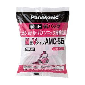 パナソニック AMC-S5 [交換用M型Vタイプ紙パックAMCS5(5枚入り)]